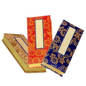 【仏具】過去帳 鳥の子。最もオーソドックスでコストパフォーマンスに優れた過去帳です。サイズも3.0寸(縦:9.0cm)〜8.0寸(縦:24cm)まで揃っています