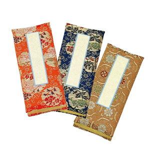 【仏具】過去帳 鳥の子 錦金襴。高級感がありながらも価格も抑えめなコストパフォーマンス抜群な過去帳です。赤・紺・茶の3色と3.0寸〜6.0寸の豊富なサイズが特徴