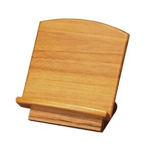 【仏具】低見台 チークケヤキ色。低め見台のため過去帳を置いてもコンパクトサイズで小さいお仏壇にも合わせやすくなっています。サイズは2.5寸〜4.0寸まで。