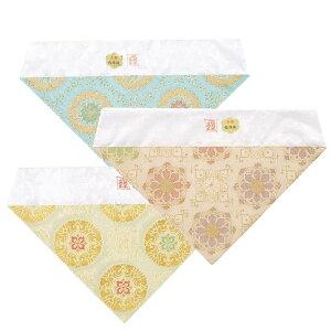 【仏具】三角打敷 夏用 正絹径金紗 - 通気性の良い糸仕上がりで夏向けに相応しい色の打敷です。サイズは30代〜200代までありますのでお仏壇のサイズに合わせてお選びください