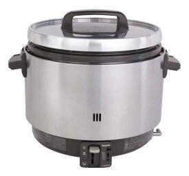 パロマ 業務用ガス炊飯器 2升炊 涼厨 【PR-360SS】 ・送料無料(一部地域を除く)