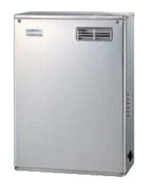 コロナ*CORONA* UIB-NX37R(MSD) 石油給湯器 貯湯式 給湯専用 リモコン付属 ※旧品番 UIB-NX37P(MSD)