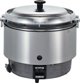リンナイ業務用ガス炊飯器【涼厨】 3升炊【RR-30S2】