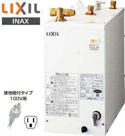 台数限定特価品 リクシル EHPN-F12N1 小型電気温水器 LIXIL INAX ゆプラス 手洗洗面用