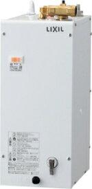 リクシル EHPN-F6N4 小型電気温水器 ゆプラス LIXIL INAX 手洗洗面用