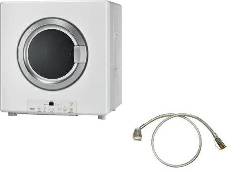 リンナイ ガス衣類乾燥機 乾太くん RDT-80 乾燥容量8kg ガスコード付