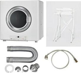 リンナイ ガス衣類乾燥機 乾太くん RDT-80 乾燥容量8kg 専用置台(高)・排湿管セット・ガスコード付