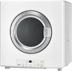 安心の3年保証付 リンナイ ガス衣類乾燥機 乾太くん RDT-80 乾燥容量8kg ガスコード接続タイプ