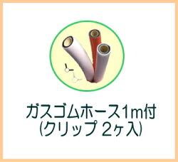 【在庫あり】リンナイ業務用ガステーブルコンロ2口RSB-206A