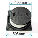 複合樹脂製 マンホール HRM-400フタ&枠セット (耐荷重:約500Kg)歩道用マンホール(普及型)穴径400mm浄化槽 マンホ…