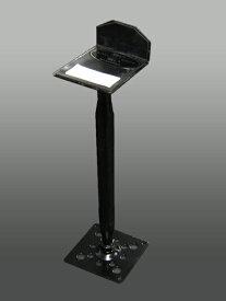 【送料無料】鋼製床束(ゆかづか)セラミックコート 鋼製束 S(範囲240〜385mm)25セット 【代引不可】