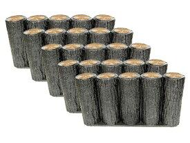 【お得な5個セット】サンポリ プラスティック擬木はなえ80 5連平行杭タイプ H200 お庭の縁取り花壇 樹脂製擬木 プラ 擬木プラ擬木 【代引き不可】