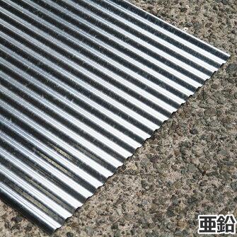 カラートタン波板