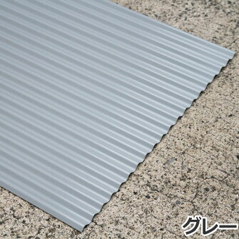 <送料無料>カラートタン波板丸波10枚セット6尺(1820mm)厚み:0.19mm10枚セットカラー:亜鉛/グレー/ブルー/茶