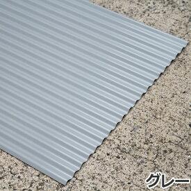<送料無料>カラートタン波板 丸波6尺(1820mm) 厚み:0.25mm 10枚セットカラー:グレー / ブルー / 茶 / ダークグレー