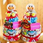 おむつケーキ アンパンマン 女の子 男の子 出産祝い 送料無料 ベビーギフト オムツケーキ あんぱんまん メリーズ パンパース ドキンちゃん バイキンマン あかちゃんまん