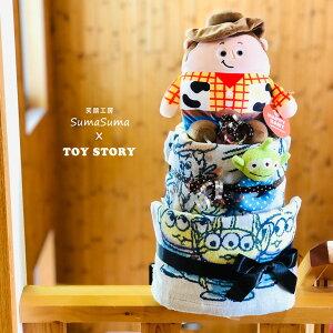 おむつケーキ ディズニー 女の子 男の子 出産祝い 送料無料 トイストーリー トイ・ストーリー toy story ベビーギフト オムツケーキ メリーズ パンパース