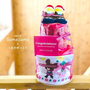 おむつケーキ くまのがっこう ジャッキー 女の子 男の子 出産祝い 送料無料 ベビーギフト オムツケーキ セット メリーズ パンパース ディビッド チャッキー マリー