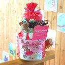 おむつケーキ くまのがっこう ジャッキー 女の子 男の子 出産祝い 送料無料 ベビーギフト オムツケーキ セット メリー…