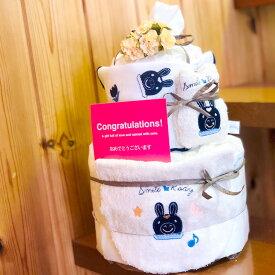 日本製 オーガニック おむつケーキ 送料無料 かわいさ抜群!Rody(ロディ)のおむつケーキ 男の子 女の子 オムツケーキ ダイパーケーキ CAKE 出産祝 出産祝い 送料込み