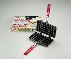 簡単!ふっ素加工おもちサンドトースター[D-80]【内食グッズ】/【ポイント 倍】