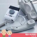 電話 拡声器 /電話の拡声器3 AYD-104
