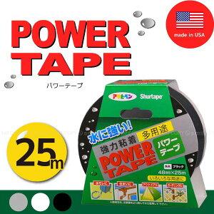 パワーテープ[48mm×25m]/【ポイント 倍】