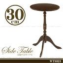 【在庫処分】木製サイドテーブル大[WT1023]