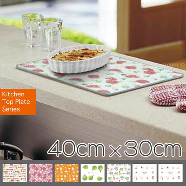 キッチントッププレート[40×30cm]/【ポイント 倍】