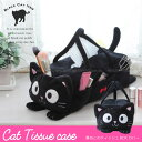 黒猫 雑貨 / 黒ねこのティッシュBOXカバー FP-307【送料無料】/【ポイント 倍】