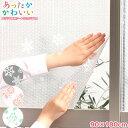 断熱シート 結露防止 /あったかかわいい 窓ガラス断熱シート 凹凸ガラス用