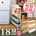 すきま収納 20cm / ルーチェワゴン[TPW-1121]/【ポイント 倍】