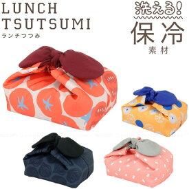 お弁当 包み 巾着 /KURUMI ランチつつみ KT2-TM /【ポイント 倍】【送料無料】