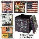 【在庫処分】アメリカンスツールボックス / スツール 椅子 イス 腰掛 腰かけ オットマン 収納 ボックス BOX 省スペー…