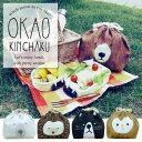 巾着袋 /OKAO KINCHAKU おかおきんちゃく/【ポイント 倍】【送料無料】