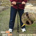 スクリュースコップ2 / 【送料無料】/スコップ 回して 掘れる ぐるぐる 穴掘り 杭打ち 簡単 ガーデニング 菜園 柵 支柱