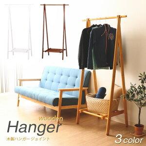木製ハンガー 6110-6-80(KI)ジョイント /【ポイント 倍】