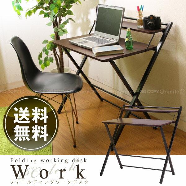 折りたたみ テーブル / フォールディングワークデスク 82884【送料無料】/【ポイント 倍】