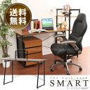 パソコンデスク / ワークデスク SMART 94897【送料無料】/【ポイント 倍】