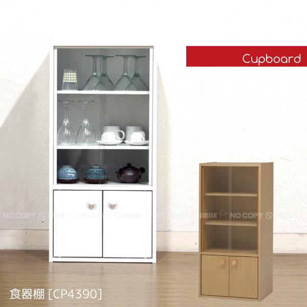 食器棚 CP4390 /【ポイント 倍】【西A】