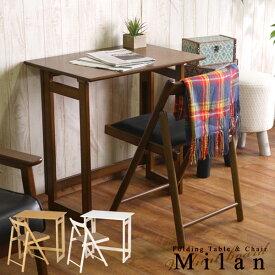 折りたたみ テーブル チェア / フォールディング テーブル&チェアー ミラン【送料無料】/【ポイント 倍】