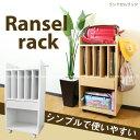 木製ランドセルラック[VRR4085]/【ポイント 倍】【送料無料】