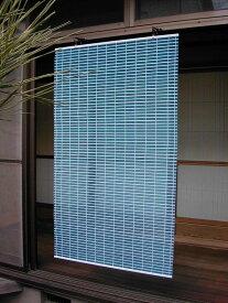 木曽すだれ「ビニール」88×152cm/【ポイント 倍】