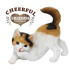 ガーデン 置き物 / チアフルフレンズ 子猫のミウ 1003698-02 /【ポイント 倍】【20P】