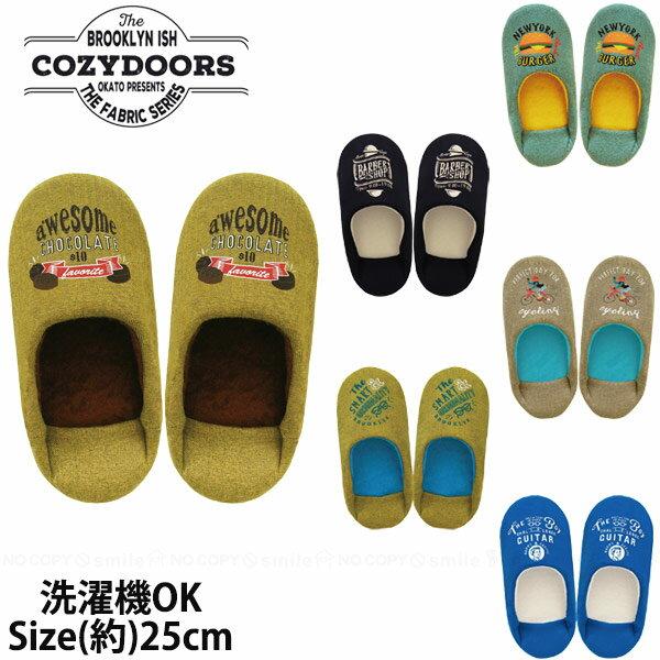 トイレ スリッパ ファブリック 男前 /Cozydoors スリッパ /【ポイント 倍】