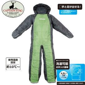 寝袋/洗える人型シュラフ(グリーンxグレー) UB-8/【ポイント 倍】