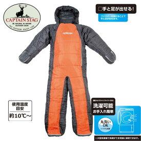 寝袋/洗える人型シュラフ(オレンジxグレー) UB-9/【ポイント 倍】
