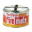 ファイアメイト固型燃料 250g[M-7622]/【ポイント 倍】