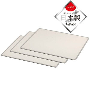 風呂ふた/アルミ組み合わせ風呂ふたW14 78×137cm【3枚組】 HB-1364/【ポイント 倍】【日本製】