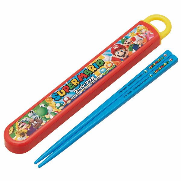 マリオ 箸 /食洗機対応スライド箸&箸箱セット スーパーマリオ17 【送料無料】